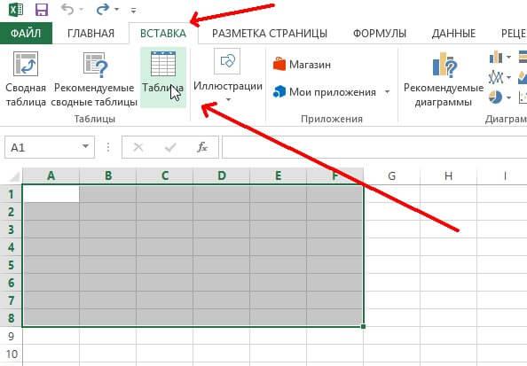 2014-04-28-09_34_34-Kniga1-Excel