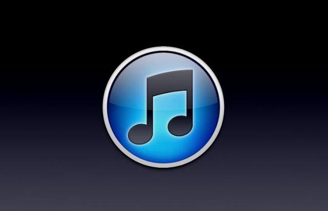 Как Поставить Мелодию На Айфон (iPhone)!? 79