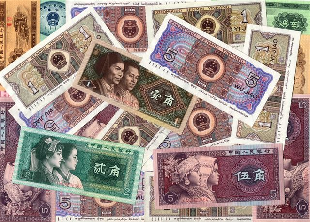Background of old Chinese money bills