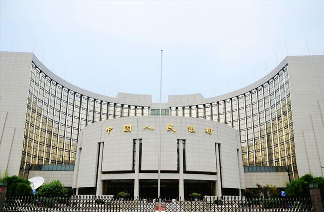 National bank of China