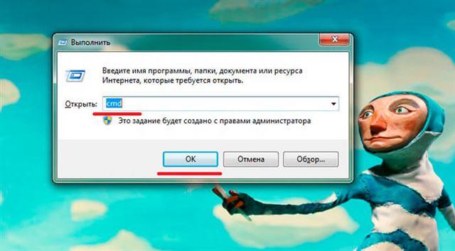 vizov-komandnoy-stroki-win-r