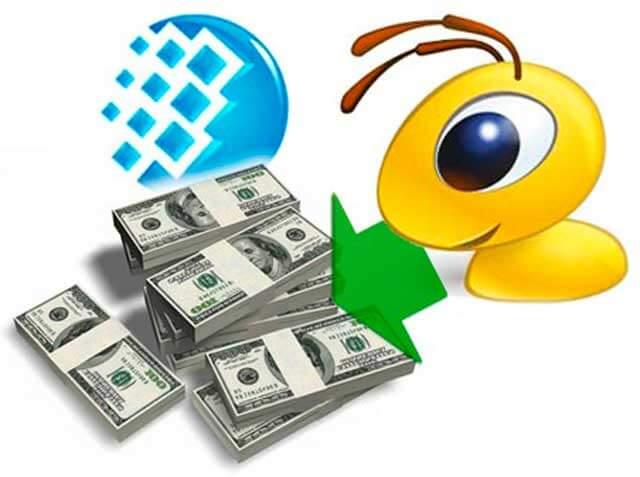 webmoney-kredit