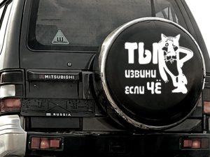 Наклейка для авто