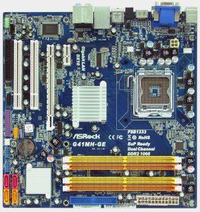Ядро компьютера