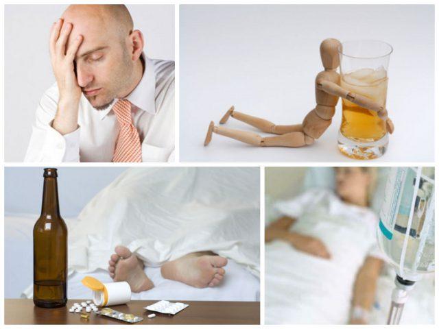 Женам алкоголиков что делать