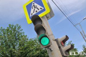 Большом перекрёстке  светофоры