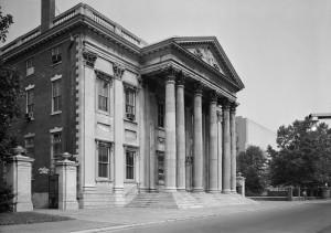 Первый банк
