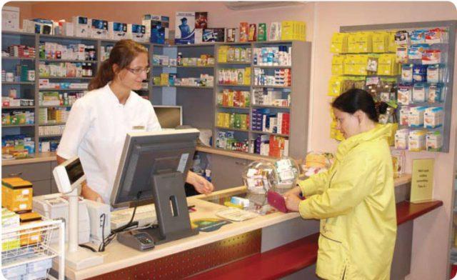 Покупать в аптеке