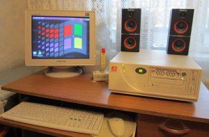 Старые корпуса компьютера