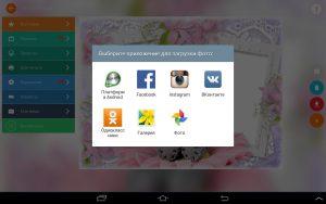 instagram, одноклассники и вконтакте