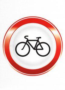 Велосипедам запрещено