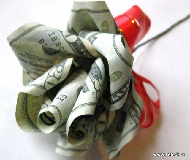 День рождения  деньги