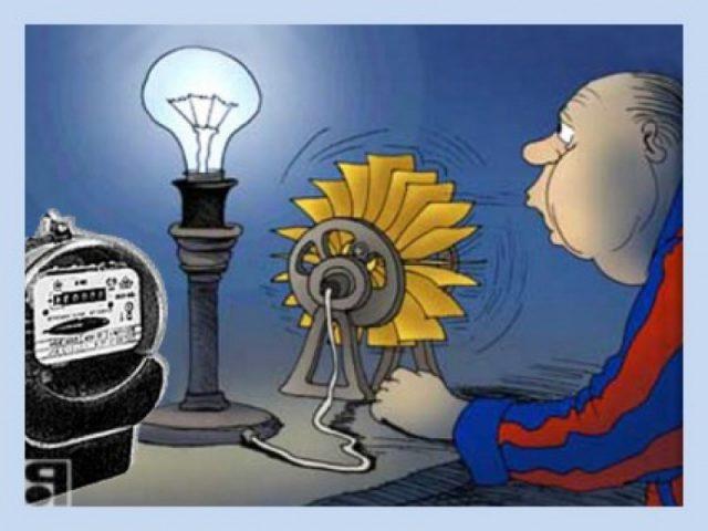 Домашние электроприборы