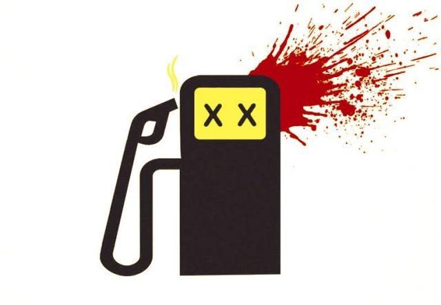 Экономить на бензине