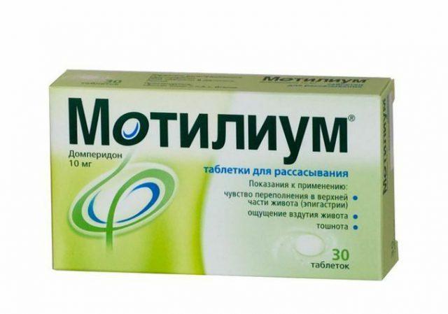 Гастрит лекарства