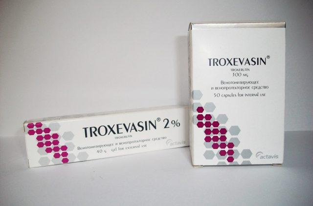Мазь троксевазин от варикоза вен