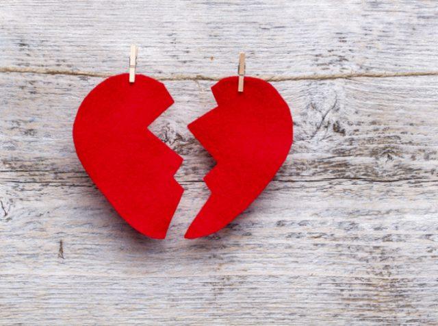 Разбито сердце
