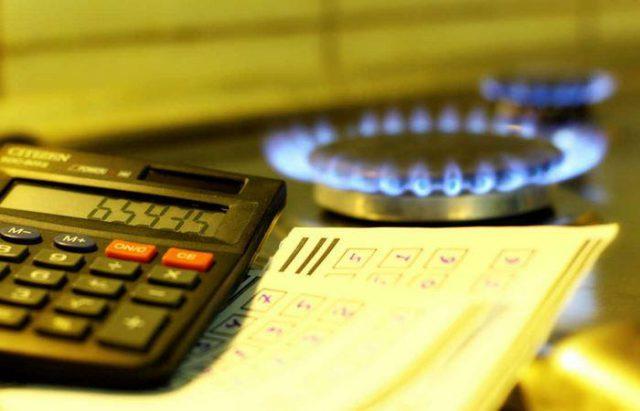 Экономитель газа gassaver