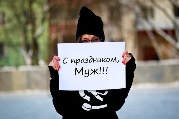 chto_podarit_na_godovshinu