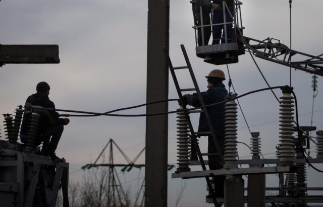 Абонентская плата ха электроэнергию