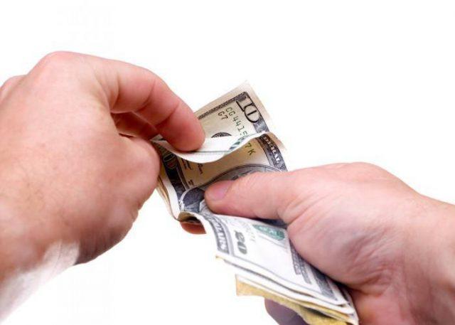 Как привлечь деньги