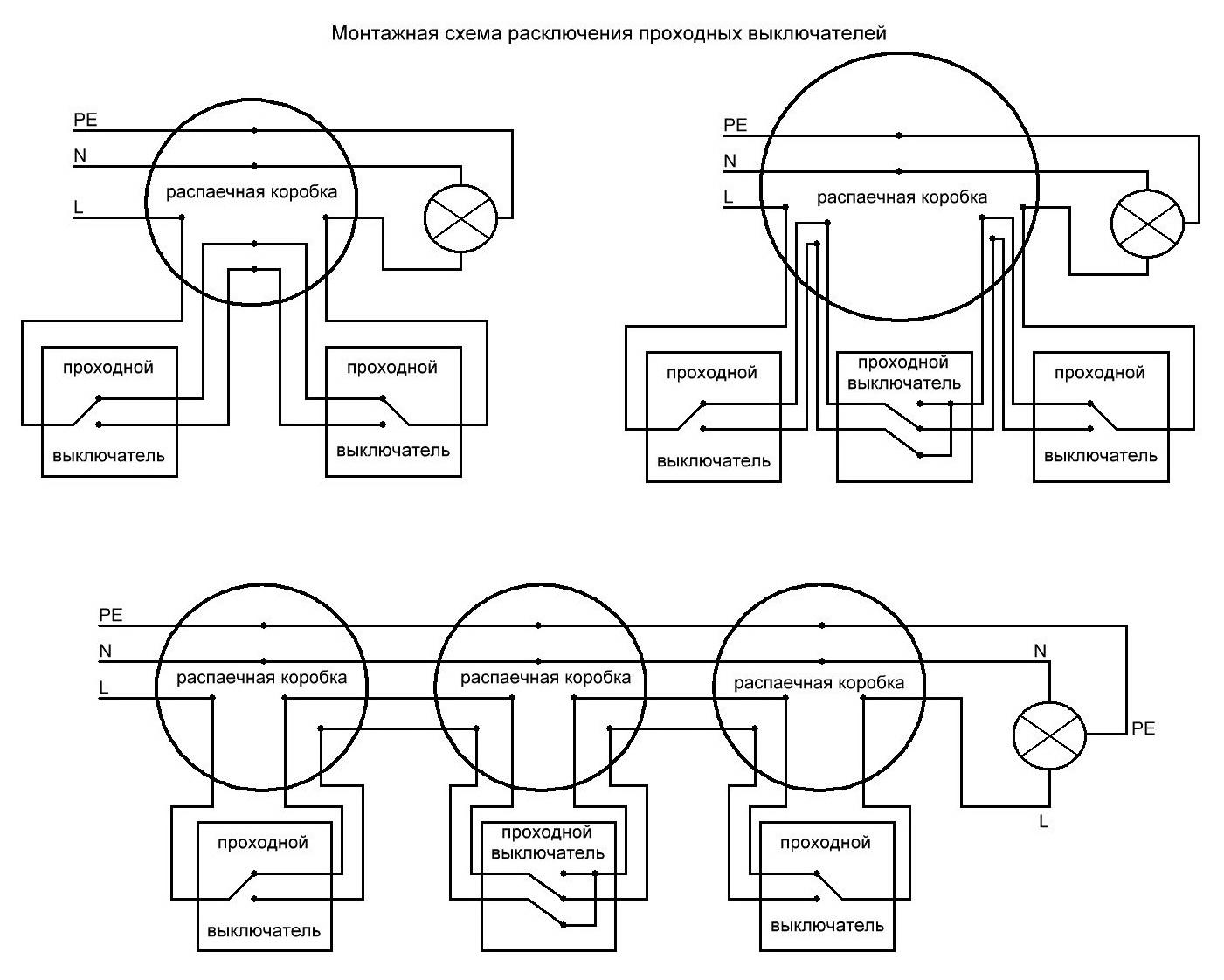 winter схема монтажа прахаднова виключателя …Белье целом