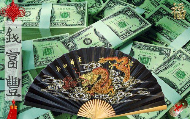 Привлечение денег и удачи в свою жизнь