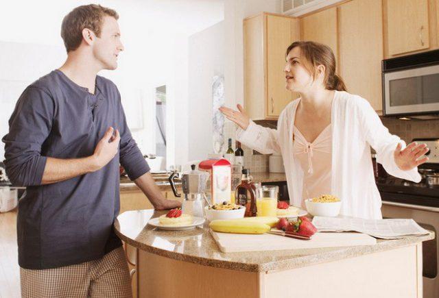 Разговор супругов