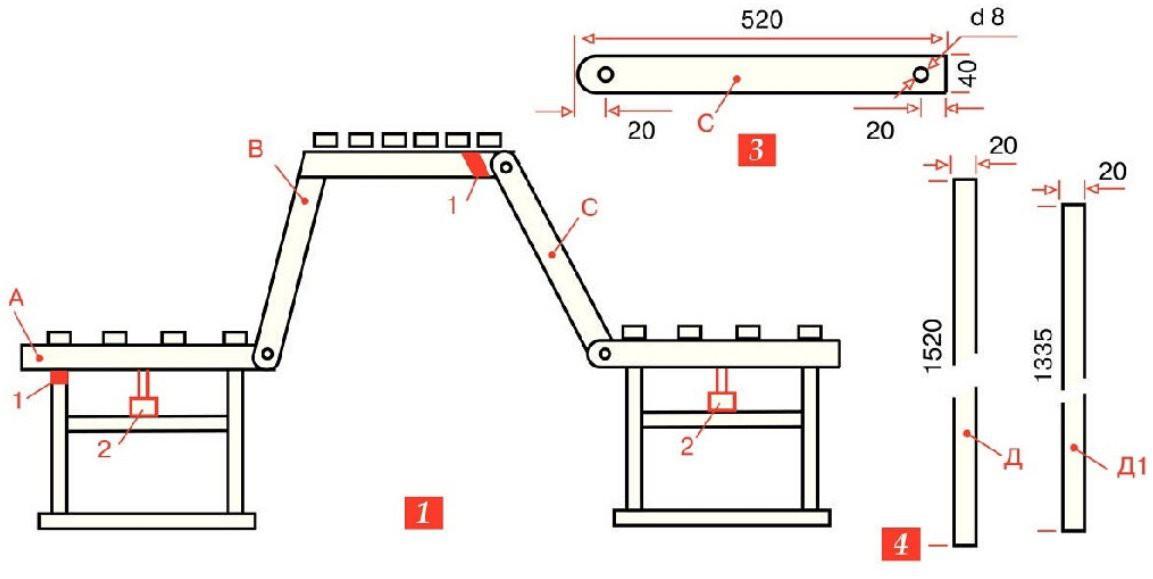 Мебель трансформер своими руками чертежи и схемы