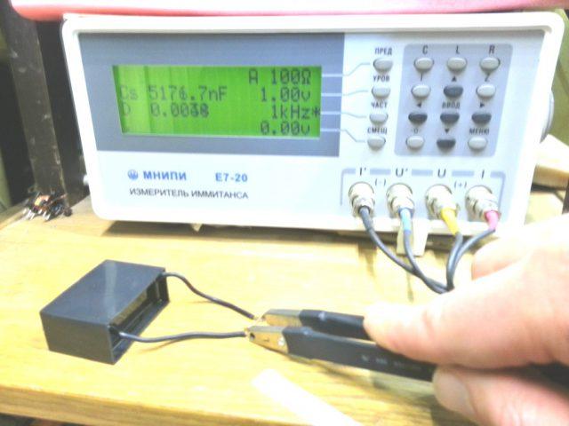 У конденсатора слишком малая мощность (5,18 микрофарада)