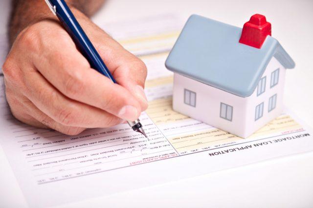 Дать объявление продажи дома