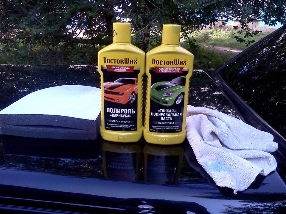 Как сделать полироль своими руками для авто