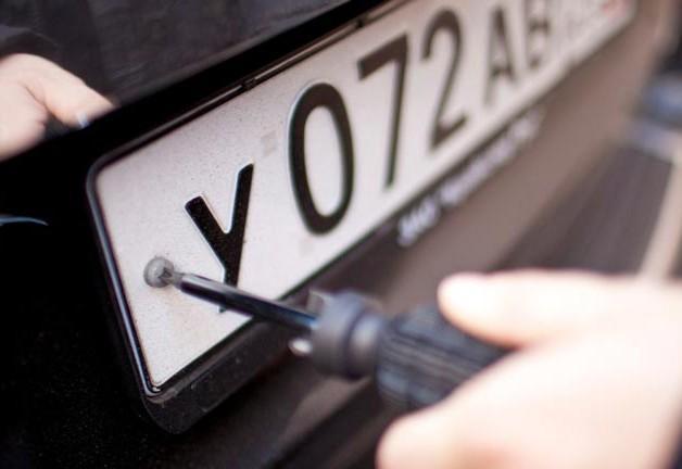 Как сделать номера на машину
