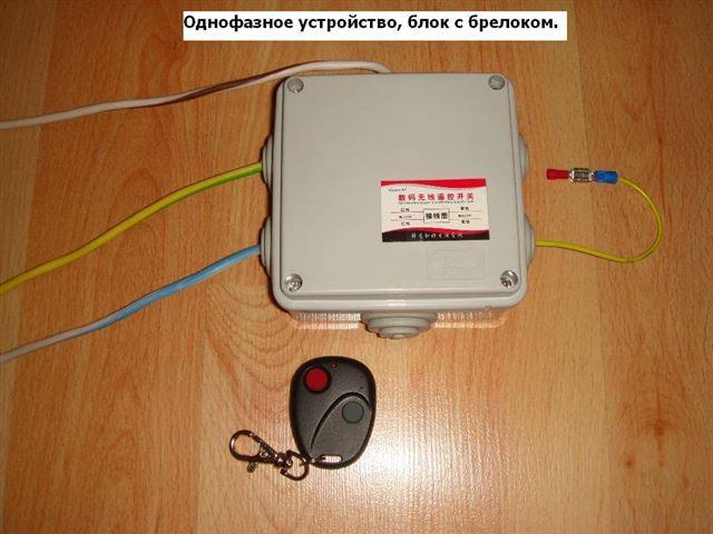 Остановка электросчетчика своими руками